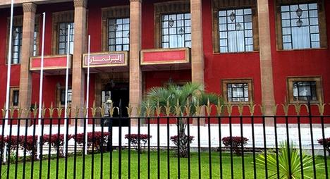 أغلبية مجلس النواب تنظم لقاء دراسيا حول الجهوية والجماعات الترابية