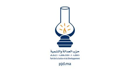 """""""مصباح"""" آسفي: حزبنا مستمر في نضاله ضد الفساد والاستبداد رغم التشويش والاستهداف"""