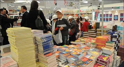 برنامج غنّي لوزارة الدولة المكلفة بحقوق الإنسان ضمن فعاليات المعرض الدولي للكتاب