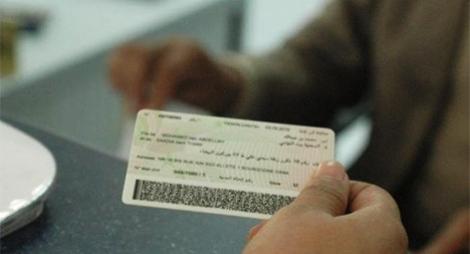 بطاقة التعريف الوطنية المغربية تفوز بالجائزة الكبرى لأحسن وثيقة تعريفية
