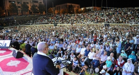 ادعمار يوضح ملابسات إلغاء مهرجان ابن كيران