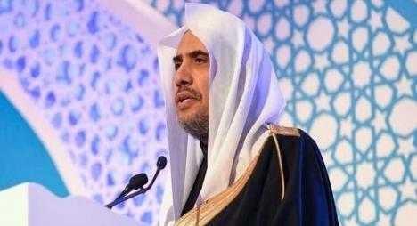 رابطة العالم الإسلامي: المغرب يمثل حصنا منيعا في مواجهة التطرف