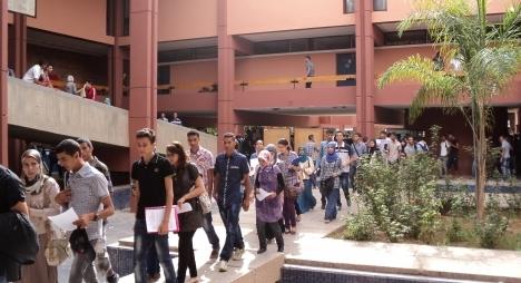 وزارة التربية الوطنية: المترشحون لاجتياز الامتحانات مدعوون لتدقيق معطياتهم