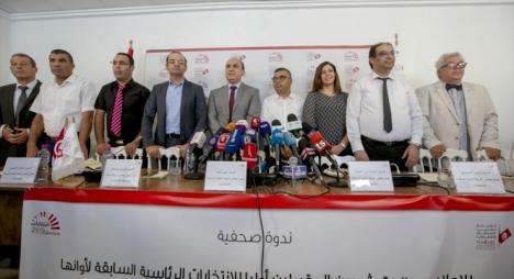 تونس..الهيئة العليا المستقلة للانتخابات تقبل 26 ملف ترشح