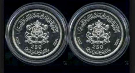"""""""بنك المغرب"""" يعلن عن بيع قطعة نقدية تذكارية  بسعر 550 درهما"""
