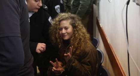 """الاحتلال يؤجل محاكمة الطفلة """"عهد التميمي"""" للشهر القادم"""