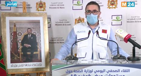 """""""كورونا"""" بالمغرب.. تسجيل 66 إصابة جديدة لترتفع الحصيلة لـ 7780 حالة"""