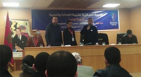 """انتخاب حمورو رئيسا للجنة المركزية لشبيبة """"المصباح"""""""