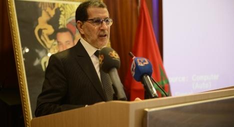 العثماني: نعتز بتجربة نساء العدالة والتنمية في الجماعات الترابية