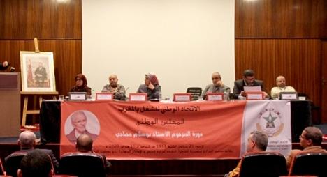 الاتحاد الوطني للشغل بالمغرب يستكمل هياكله التنظيمية