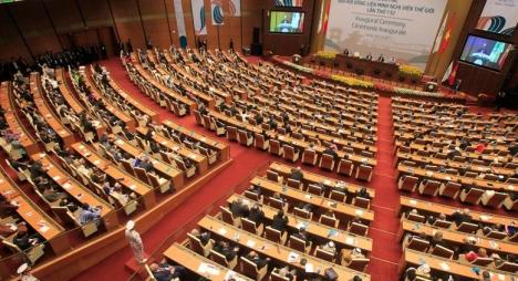 وفد مغربي يشارك في أشغال الجمعية 141 للاتحاد البرلماني الدولي ببلغراد