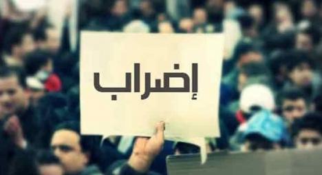 وزارة الشغل تطمئن منظمات نقابية عربية ودولية حول القانون التنظيمي للإضراب