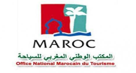 """بسبب """"كورونا"""".. المكتب الوطني المغربي للسياحة يُغلق مكاتبه بالرباط مؤقتا"""