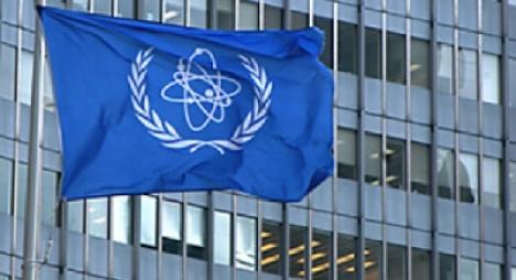 لأول مرة.. انتخاب المغرب رئيسا للدورة الـ 64 للمؤتمر العام للوكالة الدولية للطاقة الذرية