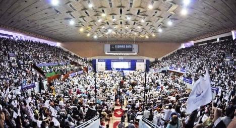 هؤلاء أعضاء لجنة رئاسة المؤتمر الوطني الاستثنائي للحزب