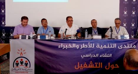 الكاتب العام لوزارة الشغل: ثقافة العمل لدى الشباب المغربي بدأت تتغير