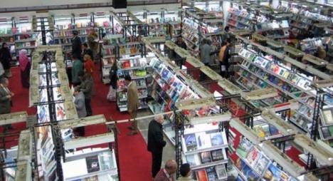 ناشرون مغاربة يشاركون في الدورة 49 لمعرض القاهرة الدولي للكتاب