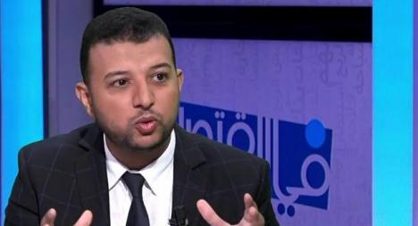 الناصري يُعدد التحديات الاقتصادية والاجتماعية للنموذج التنموي المغربي