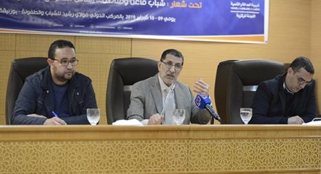 العثماني: لا يمكن للعدالة والتنمية أن يخرج عن مشروعه ومبادئه