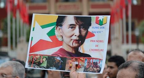 معهد نوبل يعلن عدم استطاعته تجريد مستشارة ميانمار من جائزته للسلام