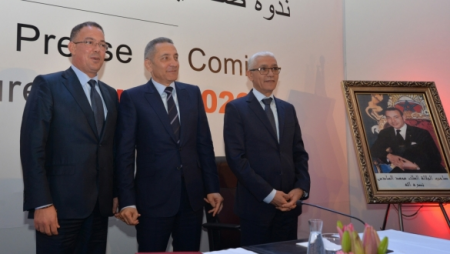 المغرب يعلن عزمه الترشح لاحتضان كأس العالم لسنة 2030