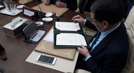 رئيس الحكومة يكشف تفاصيل الاتفاق الاجتماعي مع النقابات