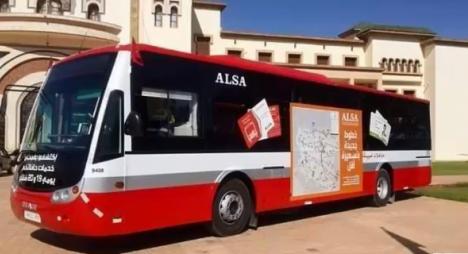 """""""ألزا سيتي بيس"""" تشرع ابتداء من الغد في تقديم خدماتها لساكنة الرباط سلا وتمارة"""