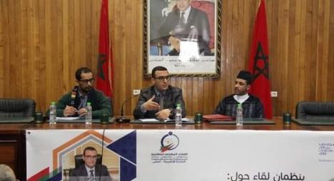 أمكراز: التغطية الصحية للمهنيين والأجراء ورش وطني ورهان كبير للمغرب