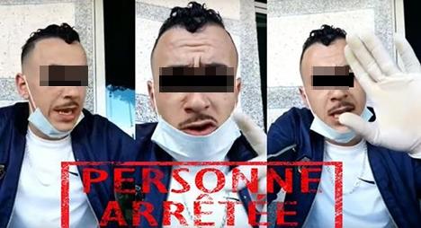 فيروس كورونا..توقيف شخص بتطوان بسبب ادعائه تسجيل وفيات مزعومة