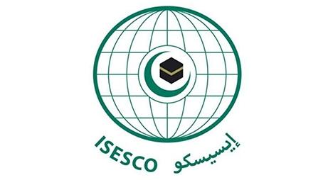 """""""الإيسيسكو"""" تفتح باب الترشيح لجائزة المملكة العربية السعودية للإدارة البيئية في العالم الإسلامي"""