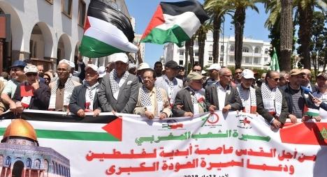 الشعب المغربي يخرج في مسيرة حاشدة دعما لفلسطين