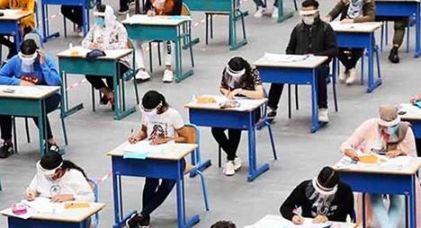 """رغم إصابتهم بـ""""كورونا"""".. تلميذات وتلاميذ يجتازون الامتحان الوطني للبكالوريا"""