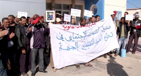 بحارة الداخلة في وقفة احتجاجية يناشدون الحكومة لإنصافهم