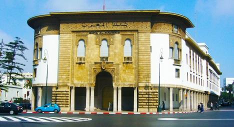 بنك المغرب يعلن عن ارتفاع احتياطي العملة الصعبة بالمغرب