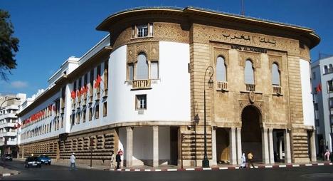 بنك المغرب يكشف تداول 2,8 مليار قطعة نقدية خلال 2019