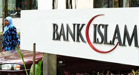 البرلمان يقترب من إنهاء النقاش حول البنوك التشاركية