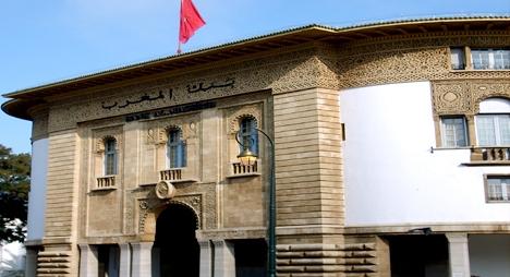 """بنك المغرب: المناخ العام للأعمال """"عادي"""" خلال الفصل الرابع من سنة 2014"""