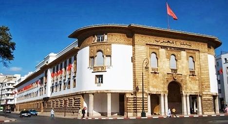 بنك المغرب: تحسن سعر صرف الدرهم مقابل الأورو بـ 0,67 في المائة