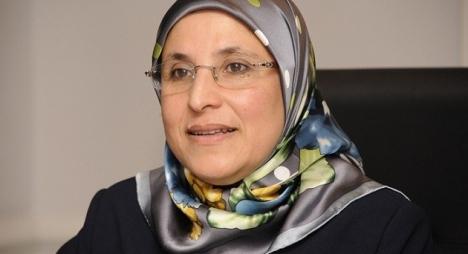 الحقاوي تطلق المركز الوطني للرصد والدراسات والتوثيق في مجال الإعاقة
