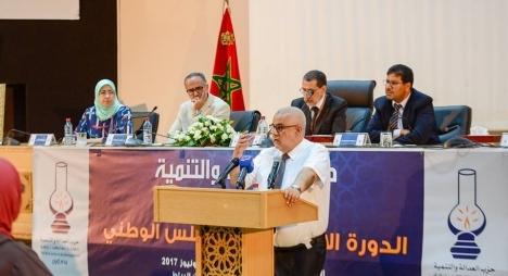 """ابن كيران: """"المصباح"""" أمل المغاربة بأن التغيير ممكن"""
