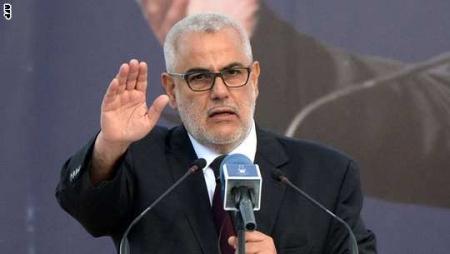 هكذا استقبلت لجنة تقصي الحقائق حول صناديق التقاعد عبد الإله ابن كيران