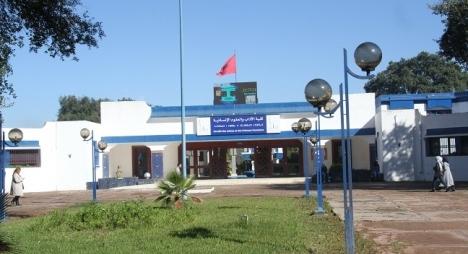 إحداث أول مدرسة وطنية عليا للكيمياء بالمغرب تابعة لجامعة ابن طفيل