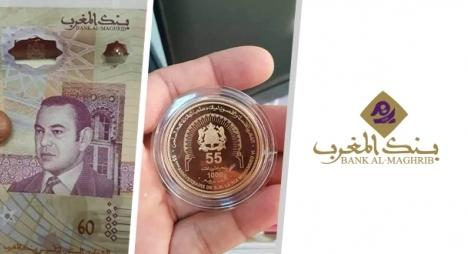 """بنك المغرب يوضح بشأن الورقة النقدية التي تحمل الرقم """"60"""""""