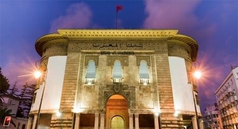 ارتفاع الأصول الاحتياطية للمغرب لأزيد من 306 مليار درهم
