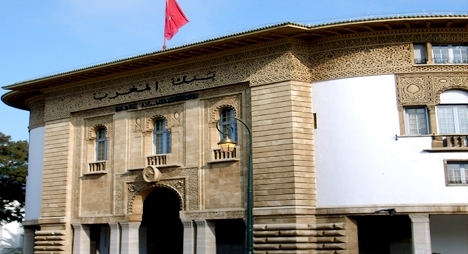 بنك المغرب: ارتفاع قيمة الدرهم مقابل الأورو والدولار