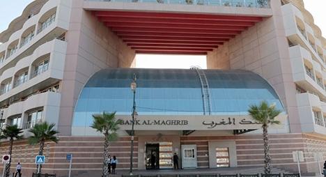 بنك المغرب يسجل تفاؤل أرباب الصناعة بشأن الأشهر الثلاثة المقبلة