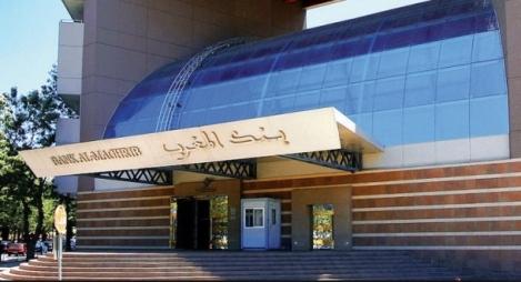 بنك المغرب يعتمد الأصول الاحتياطية الرسمية كمؤشر مرجعي وحيد