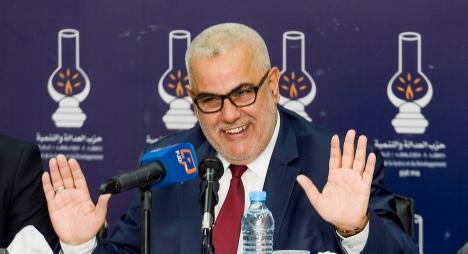 إعلان عن بث كلمة ابن كيران أمام برلمانيي حزبه