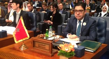 المغرب يؤكد موقفه الداعم لسيادة العراق ووحدته الترابية