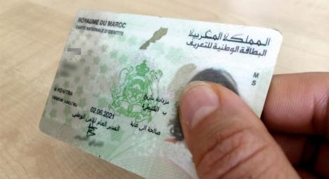 بطاقة التعريف الوطنية بمواصفات جديدة
